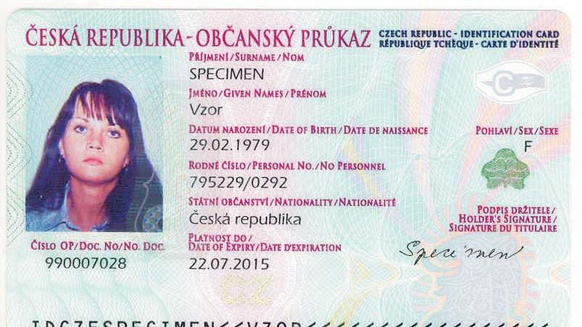 Přední strana starého českého občanského průkazu - Sputnik Česká republika, 1920, 09.05.2021