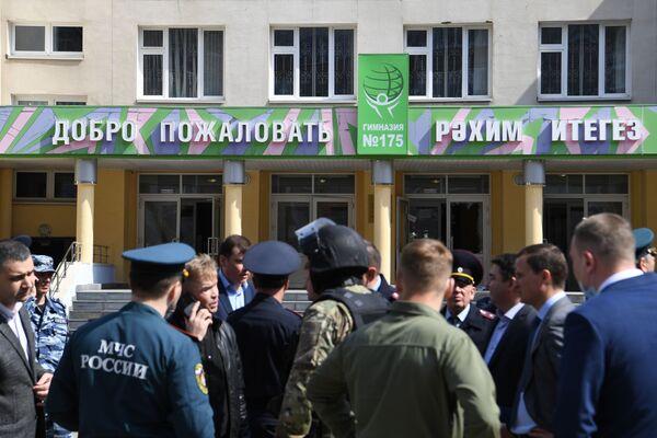 Situace u školy v Kazani, kde začali střílet neznámí lidé. - Sputnik Česká republika