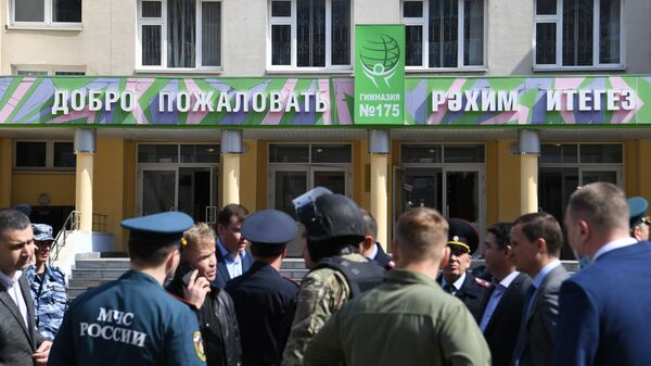 Ситуация у школы в Казани, в которой неизвестные открыли огонь - Sputnik Česká republika