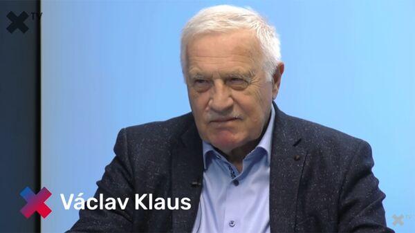 Бывший президент Чехии Вацлав Клаус на передаче на телеканале XTV - Sputnik Česká republika