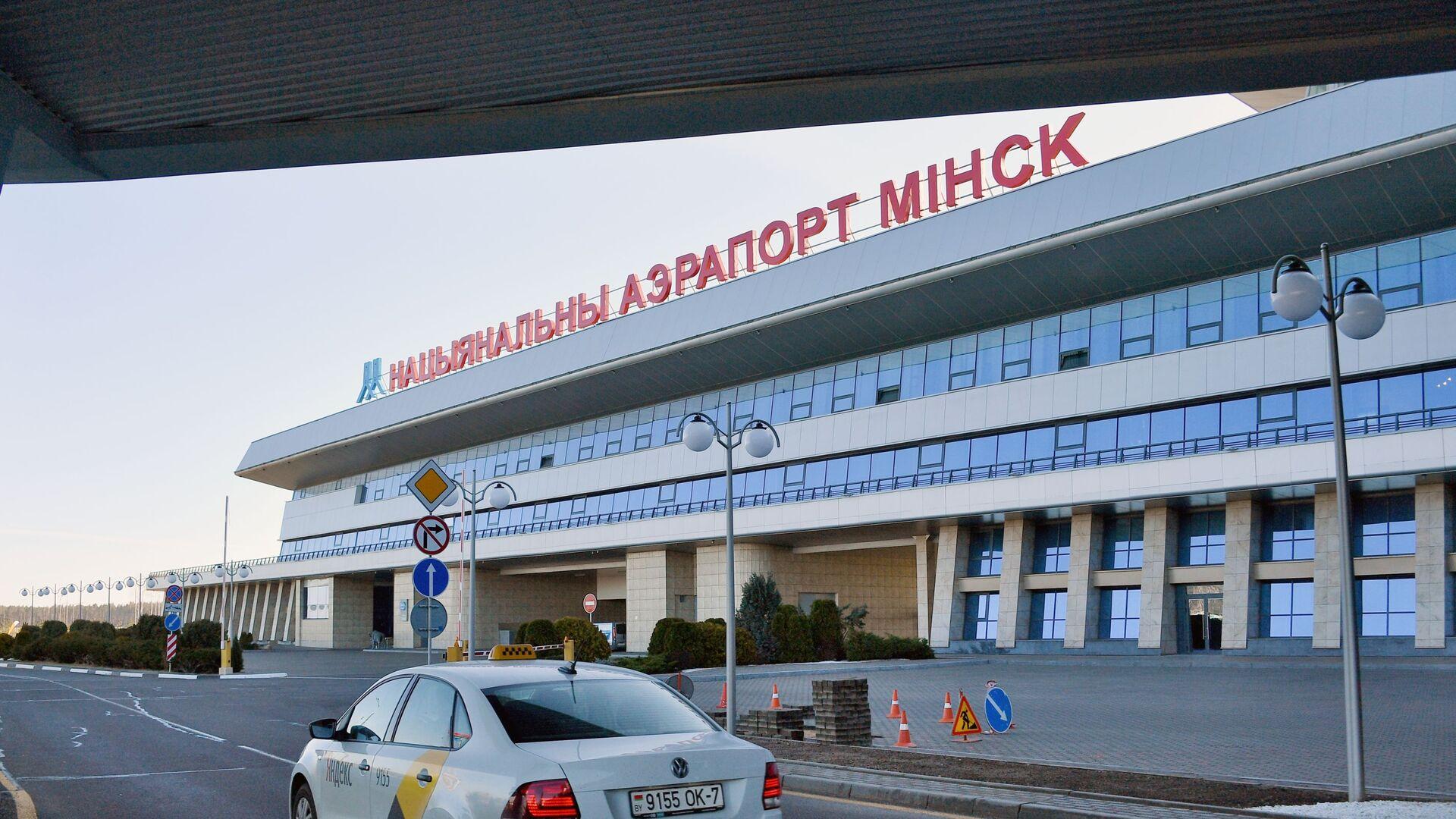 Letiště v Minsku - Sputnik Česká republika, 1920, 24.05.2021