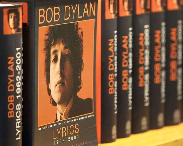 Knihy amerického hudebníka Boba Dylana - Sputnik Česká republika
