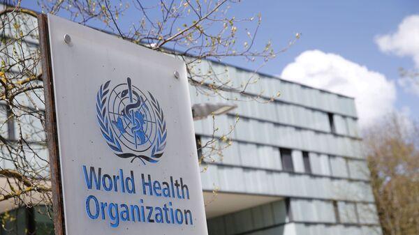 Логотип Всемирной организации здравоохранения в Женеве - Sputnik Česká republika