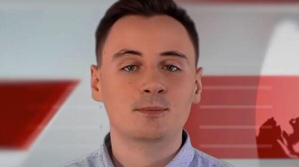 Степан Путило — основатель Nexta, занимается долгосрочными планами, Youtube и видеоконтентом - Sputnik Česká republika