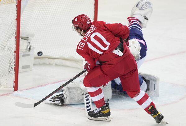 Vrchol emocí. Nejvýraznější záběry z Mistrovství světa v ledním hokeji 2021 - Sputnik Česká republika