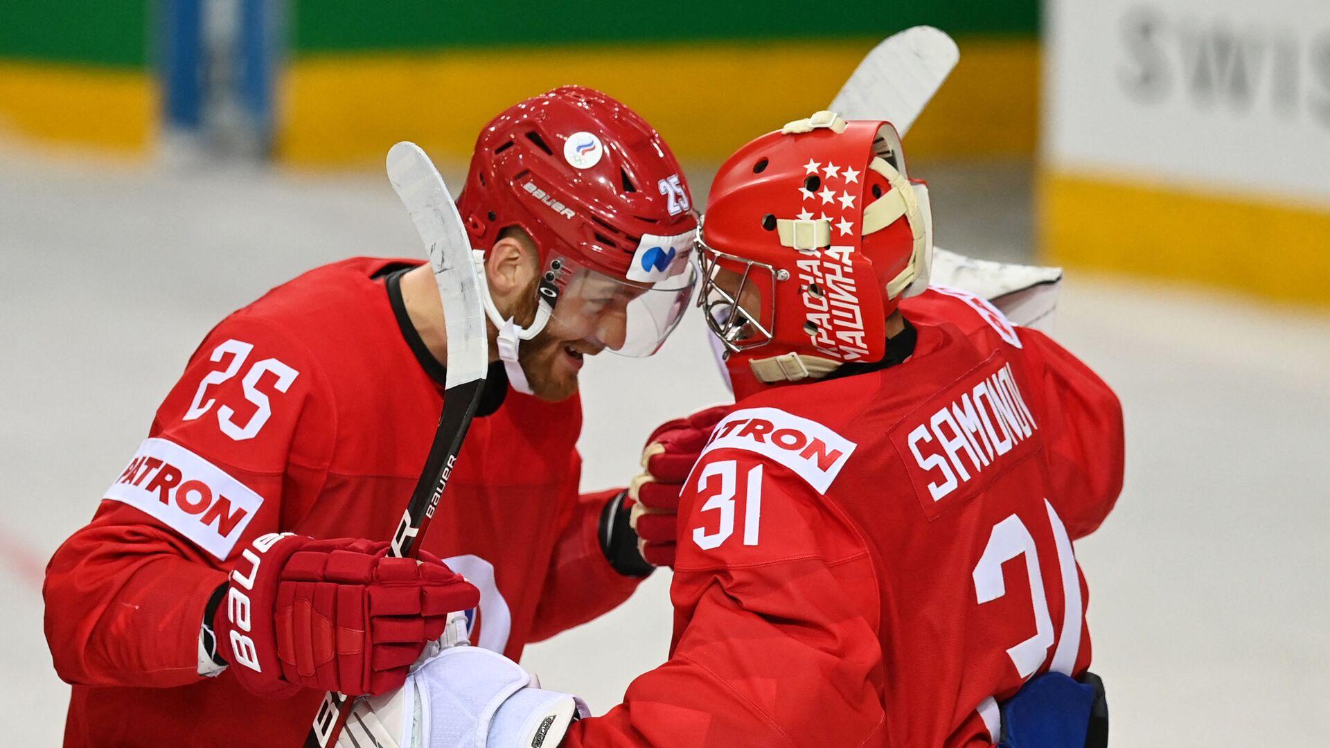 Vrchol emocí. Nejvýraznější záběry z Mistrovství světa v ledním hokeji 2021 - Sputnik Česká republika, 1920, 03.06.2021