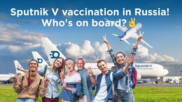 Реклама открытия «вакцинного туризма» в России - Sputnik Česká republika