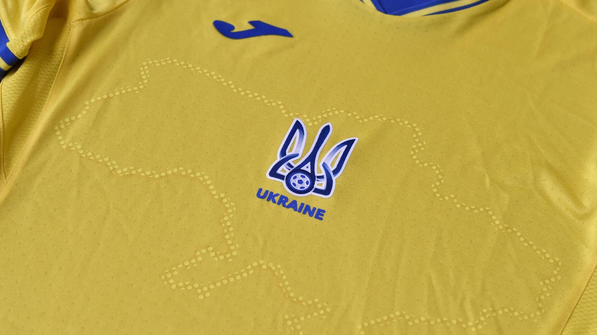 Nové dresy ukrajinského národního týmu na Mistrovství Evropy ve fotbale 2020 - Sputnik Česká republika, 1920, 08.06.2021