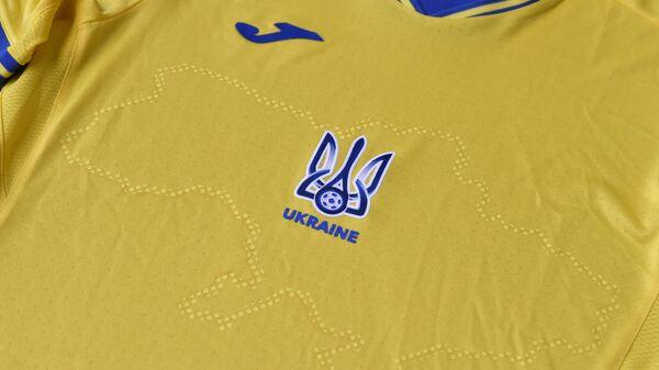 Форма сборной Украины на чемпионате Европы Евро-2020 - Sputnik Česká republika