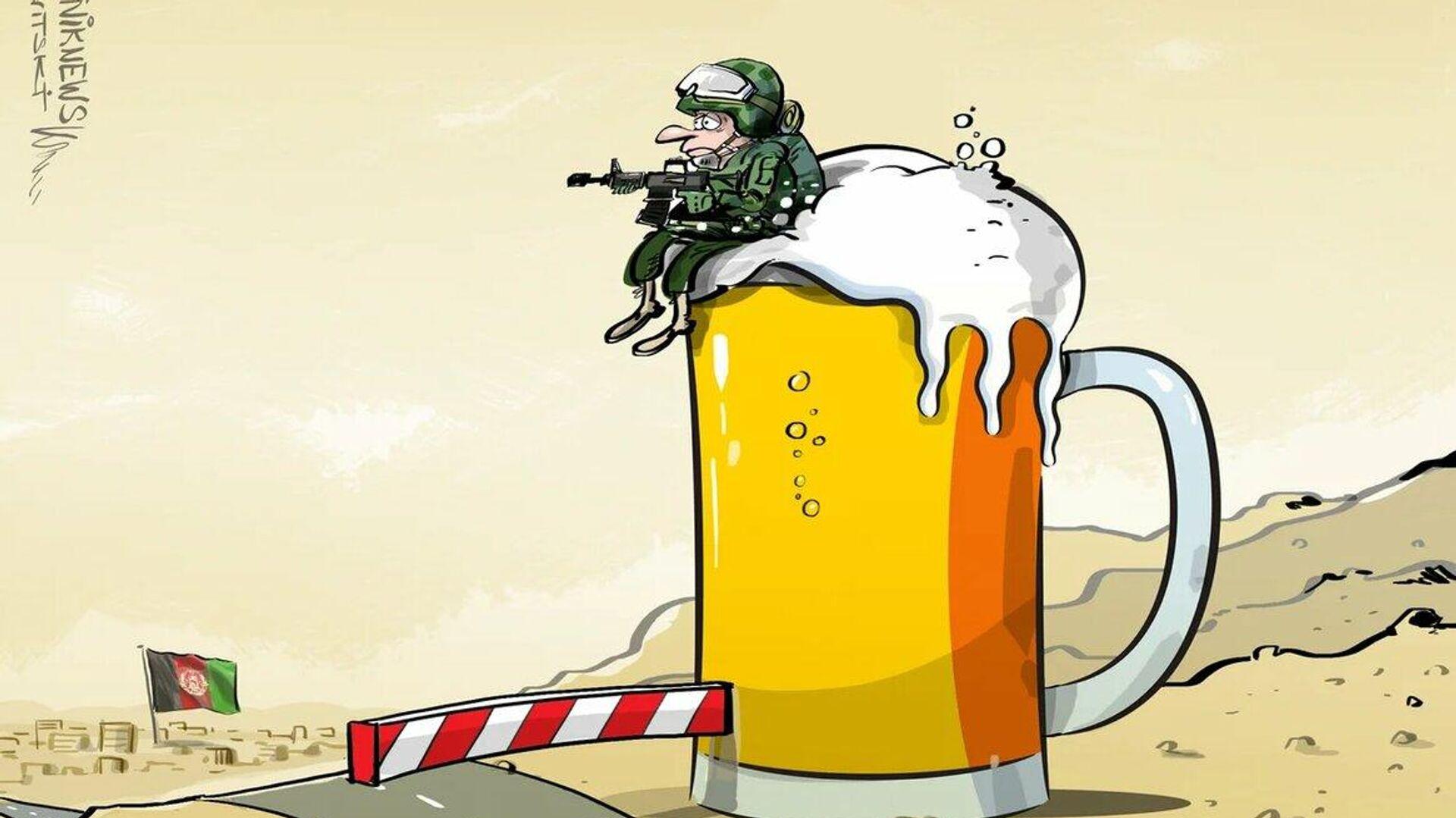 Němci nechali v Afghánistánu hodně piva - Sputnik Česká republika, 1920, 08.06.2021