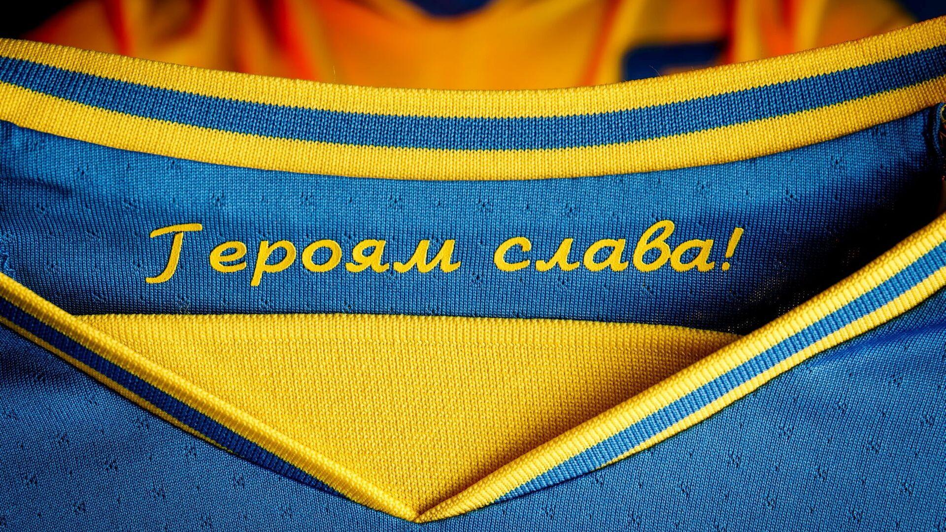 Nové ukrajinské fotbalové dresy s nacionalistickým heslem - Sputnik Česká republika, 1920, 10.06.2021