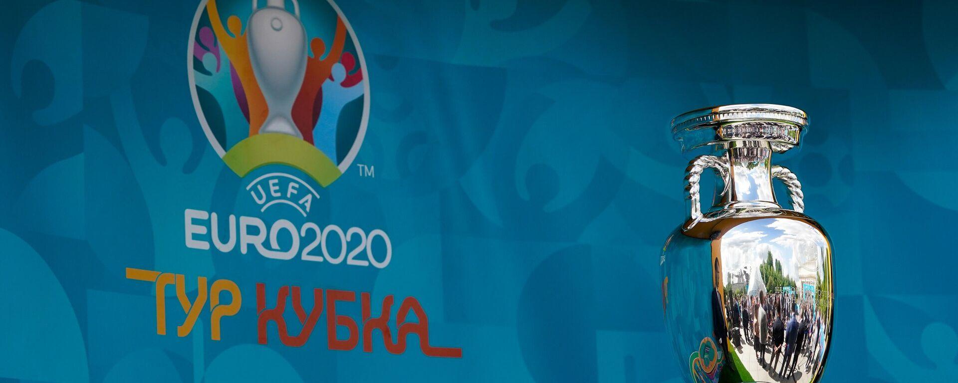 Pohár pro vítěze EURO 2020 - Sputnik Česká republika, 1920, 12.06.2021