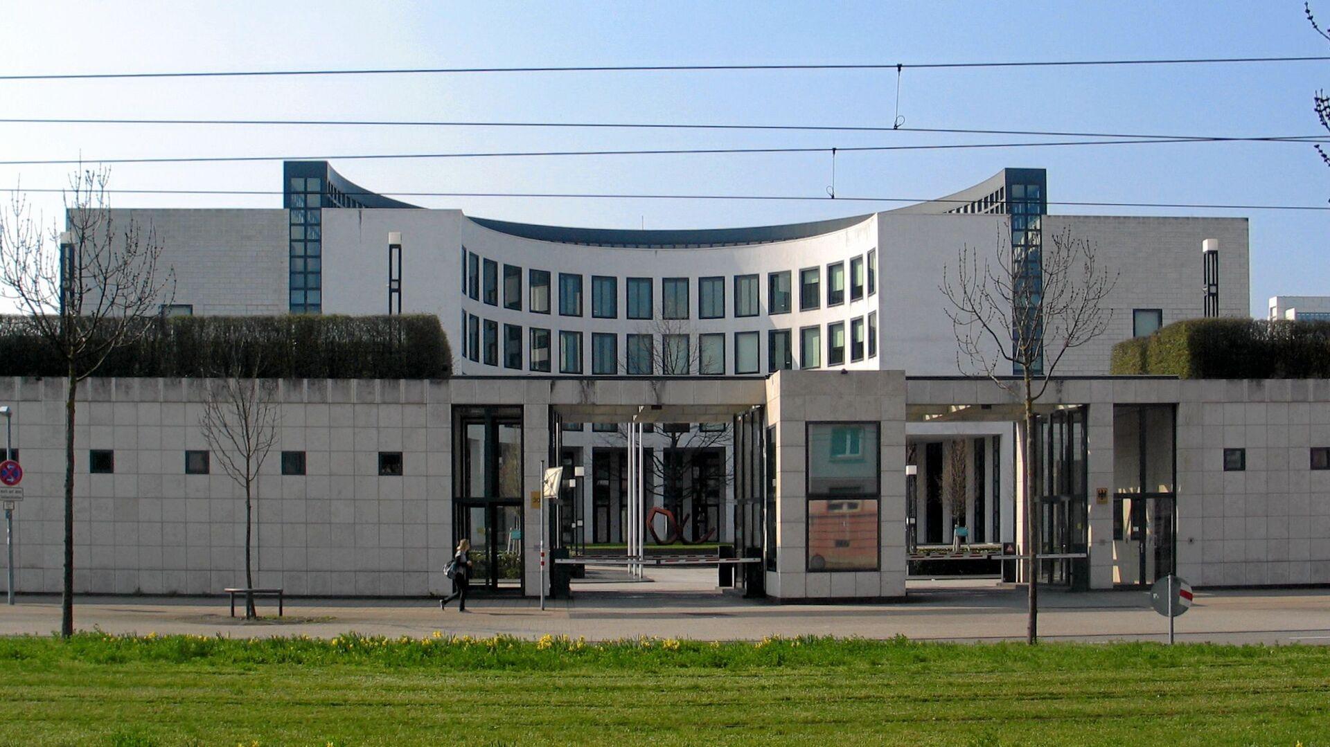 Budova německé federální prokuratury - Sputnik Česká republika, 1920, 21.06.2021