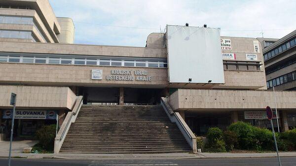 Областное управление в чешском городе Усти-над-Лабем - Sputnik Česká republika