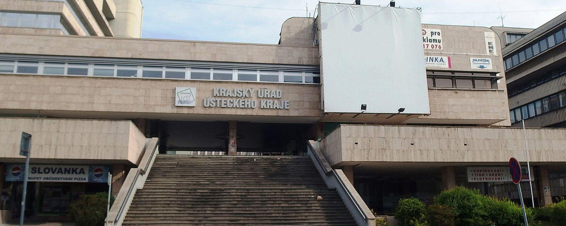 budova krajského úřadu v Ústí nad Labem - Sputnik Česká republika, 1920, 22.06.2021