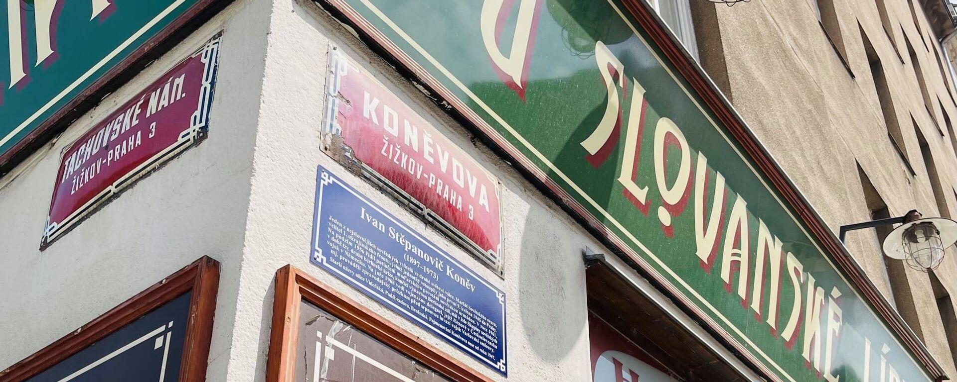Praha 3, ulice Koněva - Sputnik Česká republika, 1920, 22.06.2021