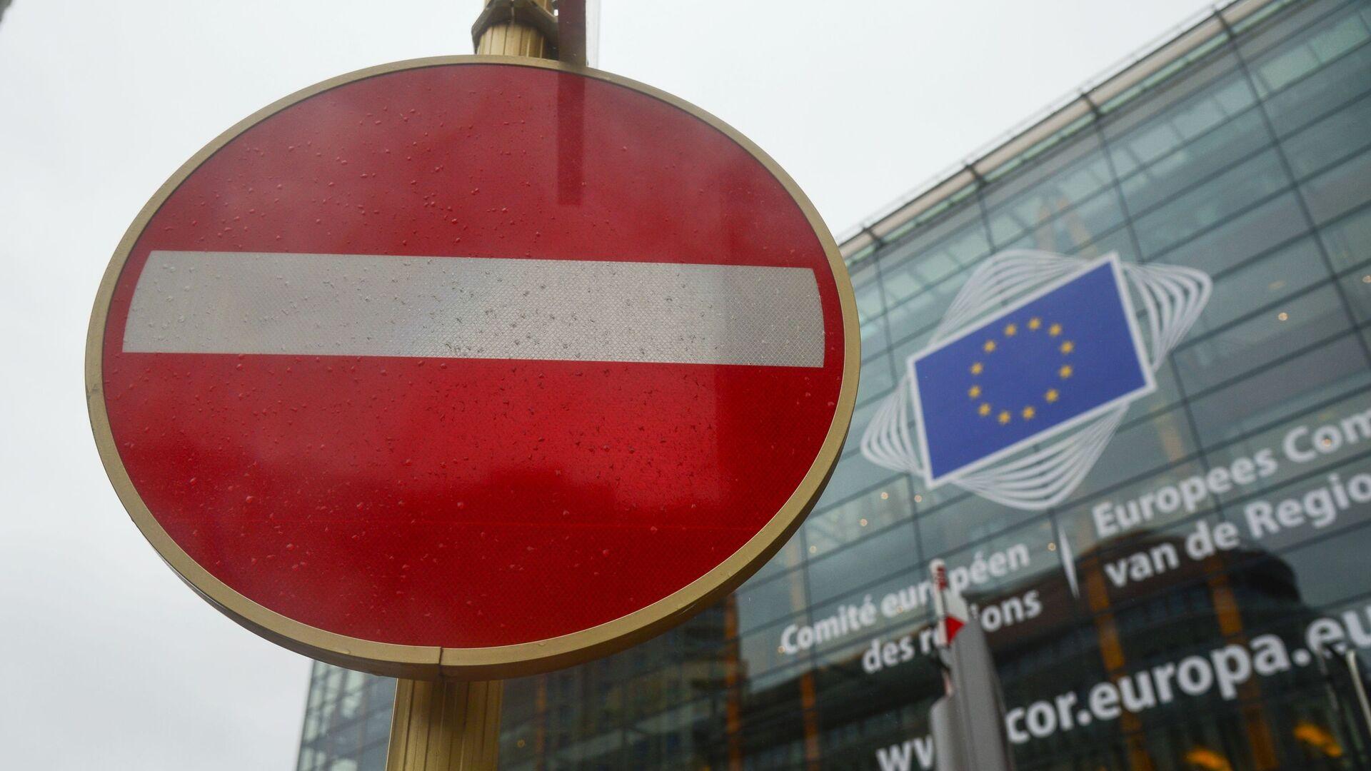 Budova Evropské komise v Bruselu - Sputnik Česká republika, 1920, 25.06.2021