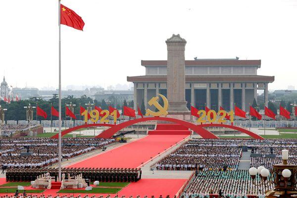 Oslavy stého výročí Čínské komunistické strany. - Sputnik Česká republika