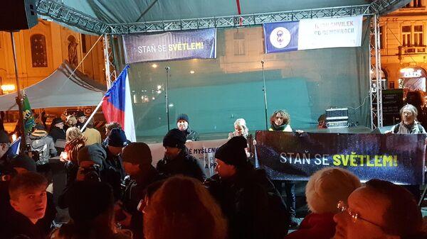 - Sputnik Česká republika
