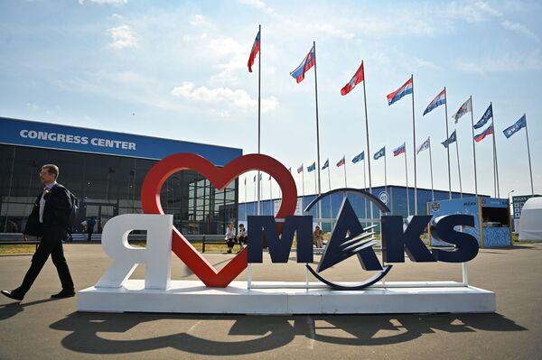 Mezinárodní letecká a kosmická výstava MAKS se koná jednou za dva roky. - Sputnik Česká republika