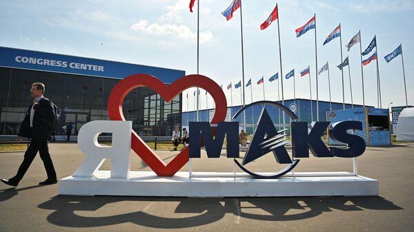Инсталляция на площадке проведения МАКС-2021 - Sputnik Česká republika