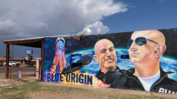 Мурал с изображением основателя Blue Origin Джеффа Безоса - Sputnik Česká republika