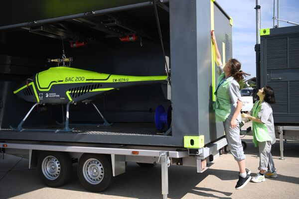 Bezpilotní letoun BAS-200 na výstavě MAKS 2021. - Sputnik Česká republika