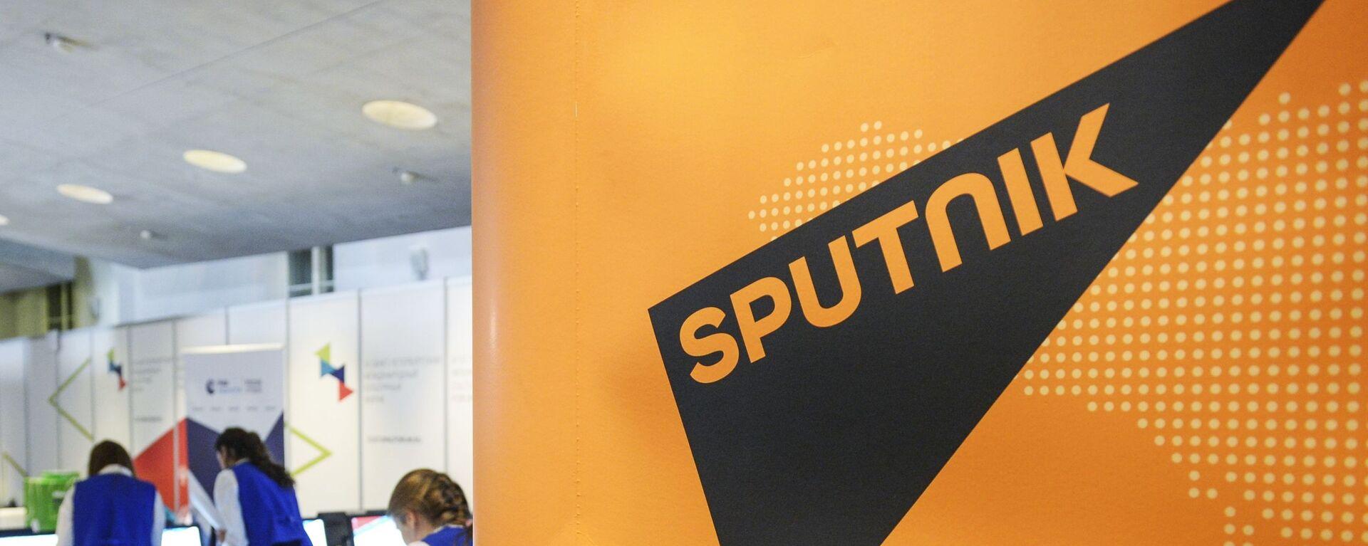 Logo Sputnik - Sputnik Česká republika, 1920, 22.07.2021