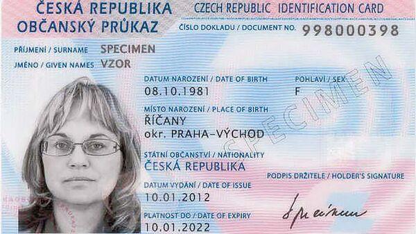 Občanský průkaz. Illustrační foto - Sputnik Česká republika