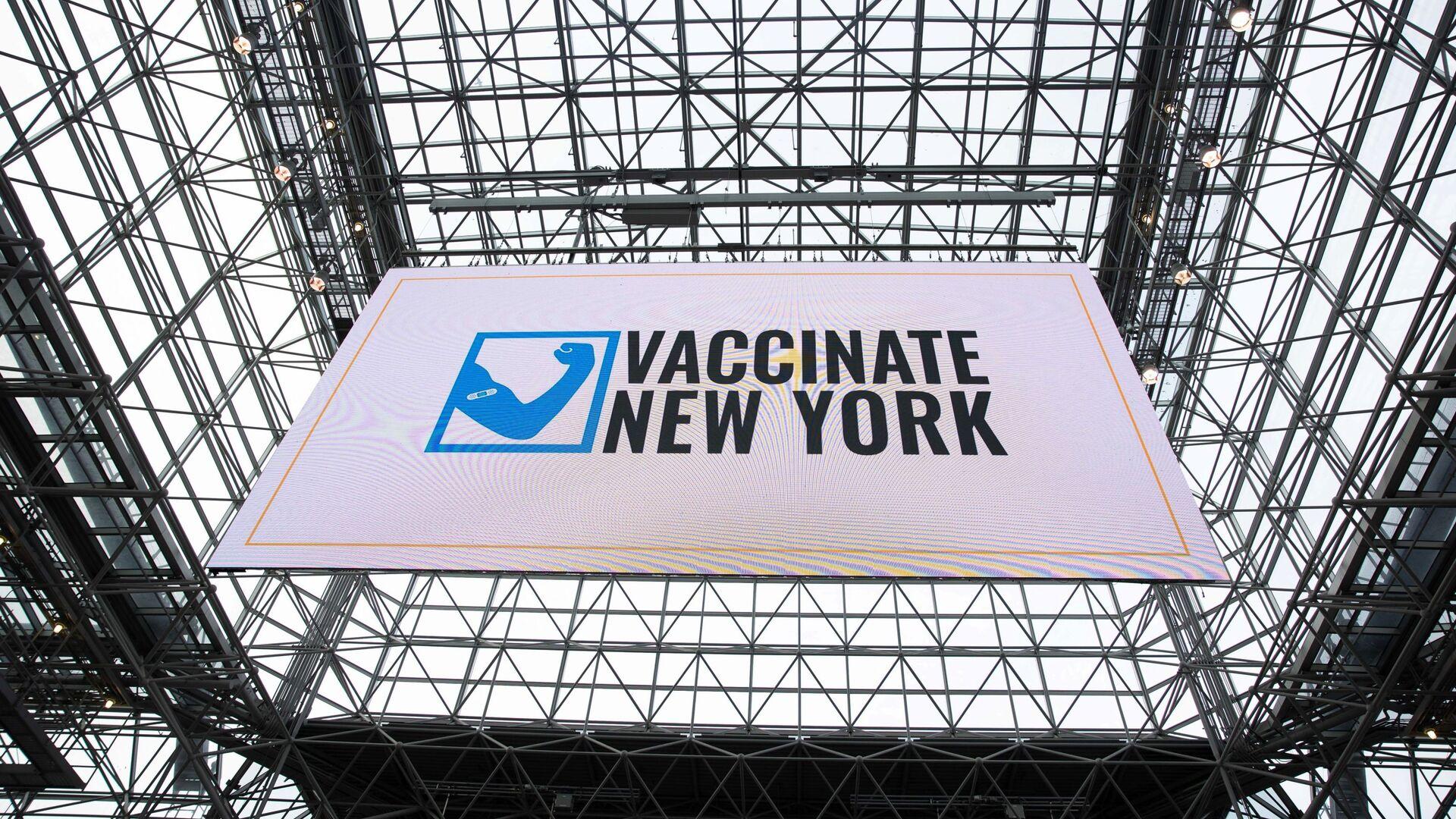 Экран в центре вакцинации от коронавируса на территории конференц-центра Якоба Явица в Нью-Йорке  - Sputnik Česká republika, 1920, 03.08.2021