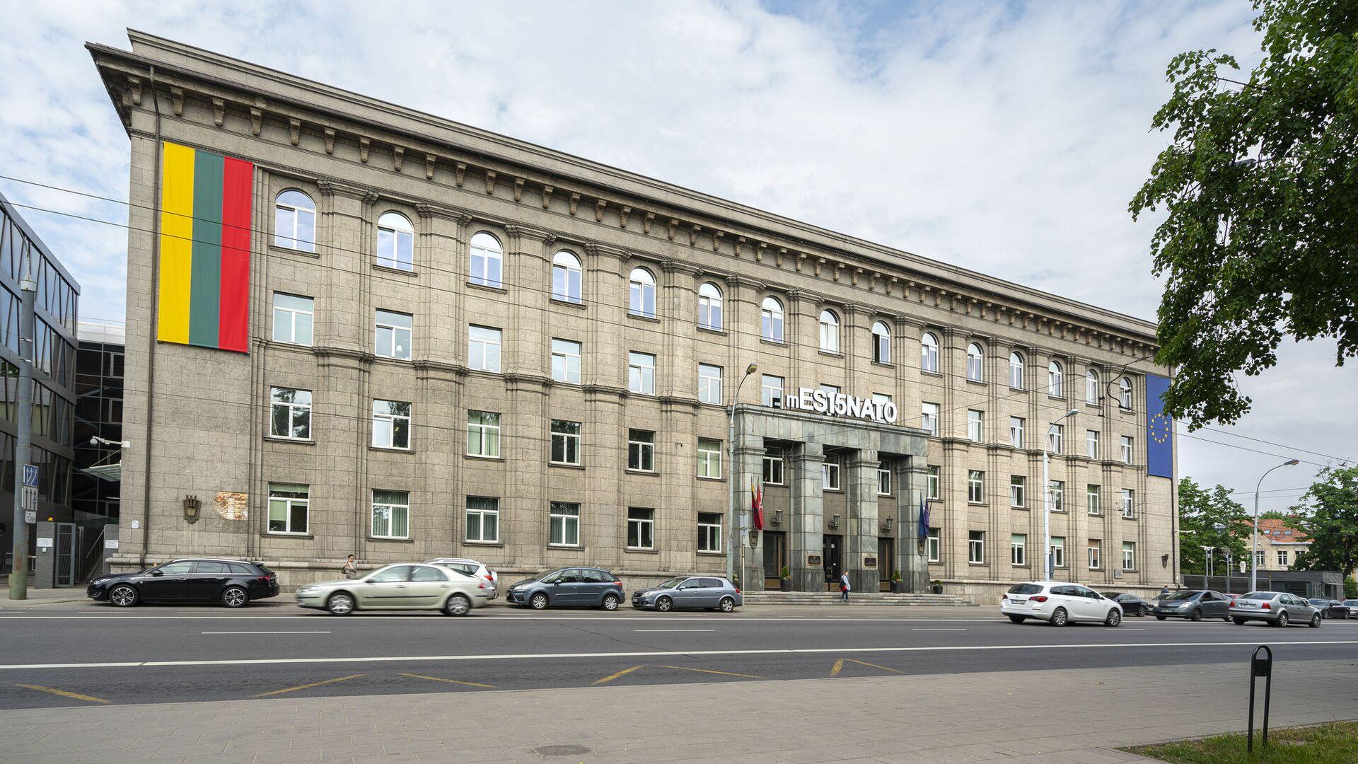 Budova Ministersva zahraničí Litvy ve Vilniusu - Sputnik Česká republika, 1920, 10.08.2021