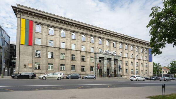 Здание МИД Литвы в Вильнюсе - Sputnik Česká republika
