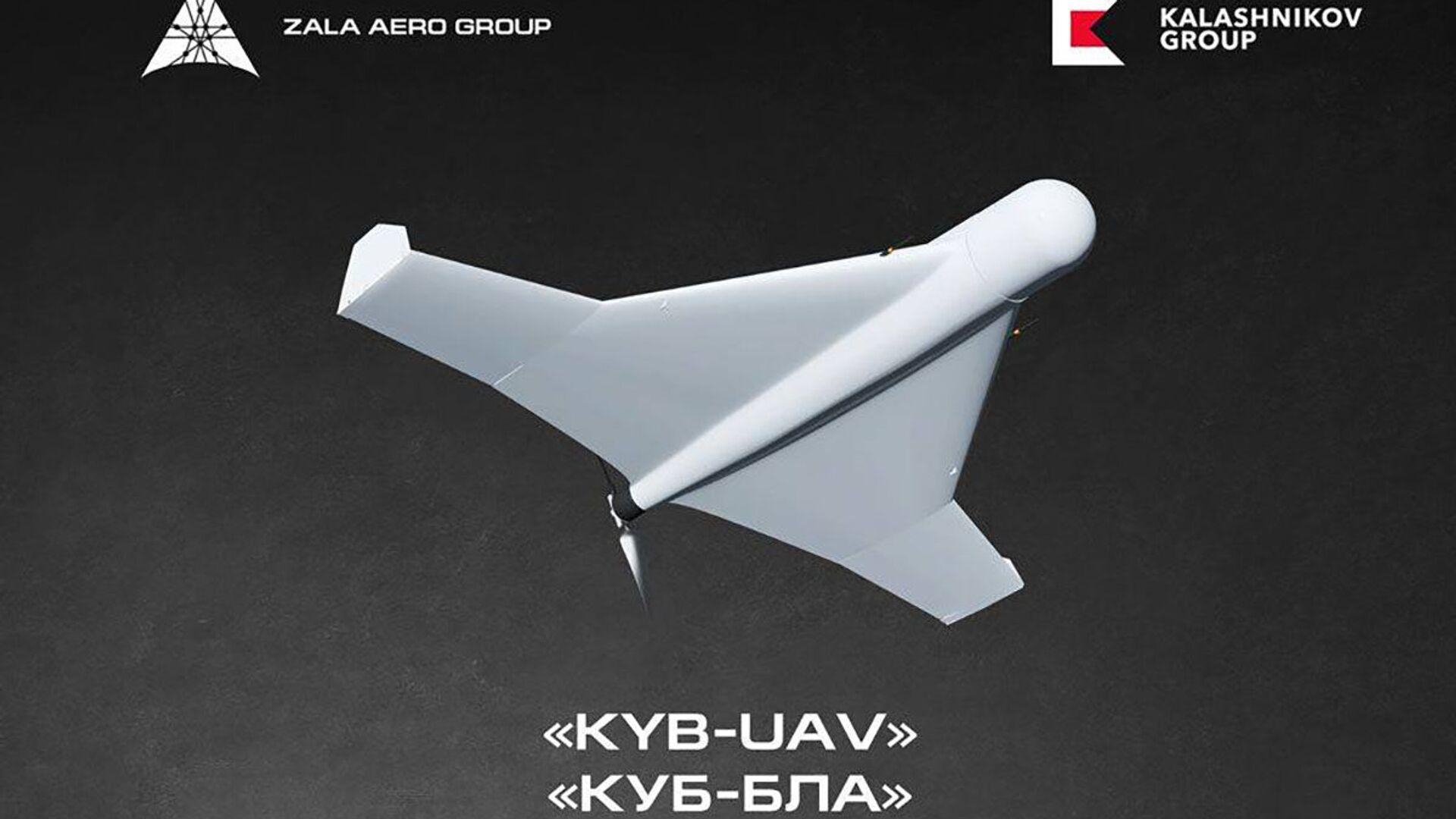 Dron kamikaze KUB společnosti ZALA Aero - Sputnik Česká republika, 1920, 22.08.2021