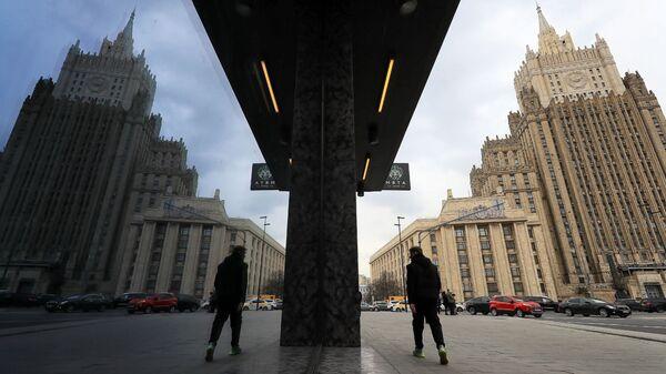 Здание Министерства иностранных дел РФ в Москве - Sputnik Česká republika