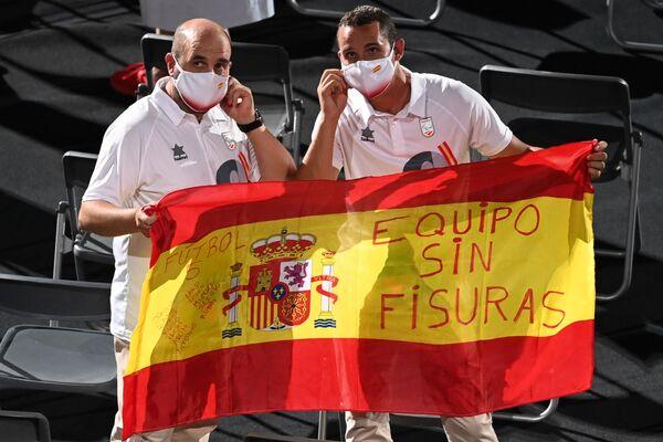 Sportovci španělského týmu na slavnostním zahájení XVI. letních paralympijských her - Sputnik Česká republika