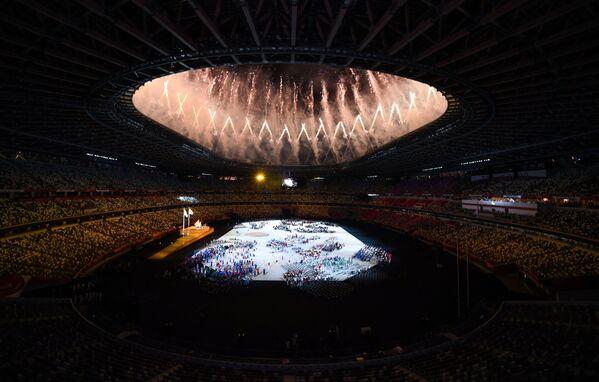 Slavnostní zahájení XVI. letních paralympijských her - Sputnik Česká republika