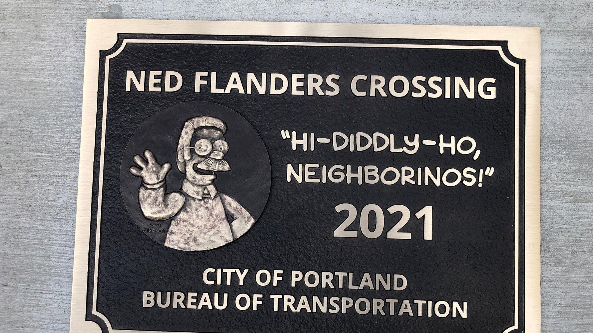 Tabulka s názvem mostu pojmenovaném po Nedu Flandersovi ze Simpsonových v Portlandu - Sputnik Česká republika, 1920, 14.09.2021