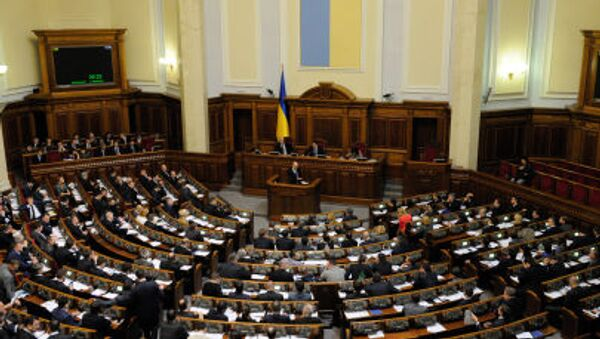 Parlament Ukrajiny - Sputnik Česká republika