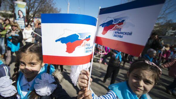Oslava výročí Krymského jara v Simferopolu - Sputnik Česká republika