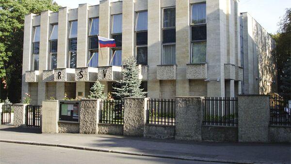 Ruské středisko vědy a kultury v Praze - Sputnik Česká republika