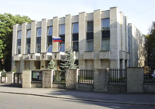 Ruské středisko vědy a kultury v Praze