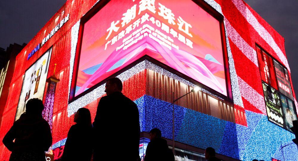 Obchodní čtvrť v Šen-čenu, Čína