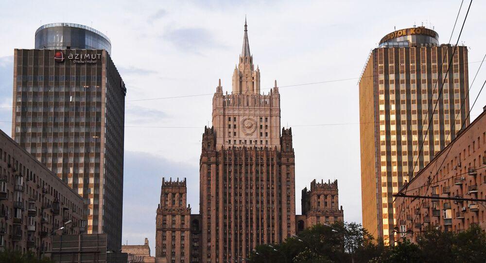 Budova Ministerstva zahraničních věcí Ruské federace