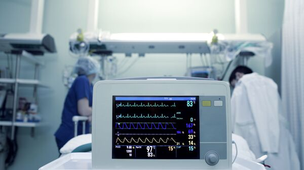 Nemocnice  - Sputnik Česká republika