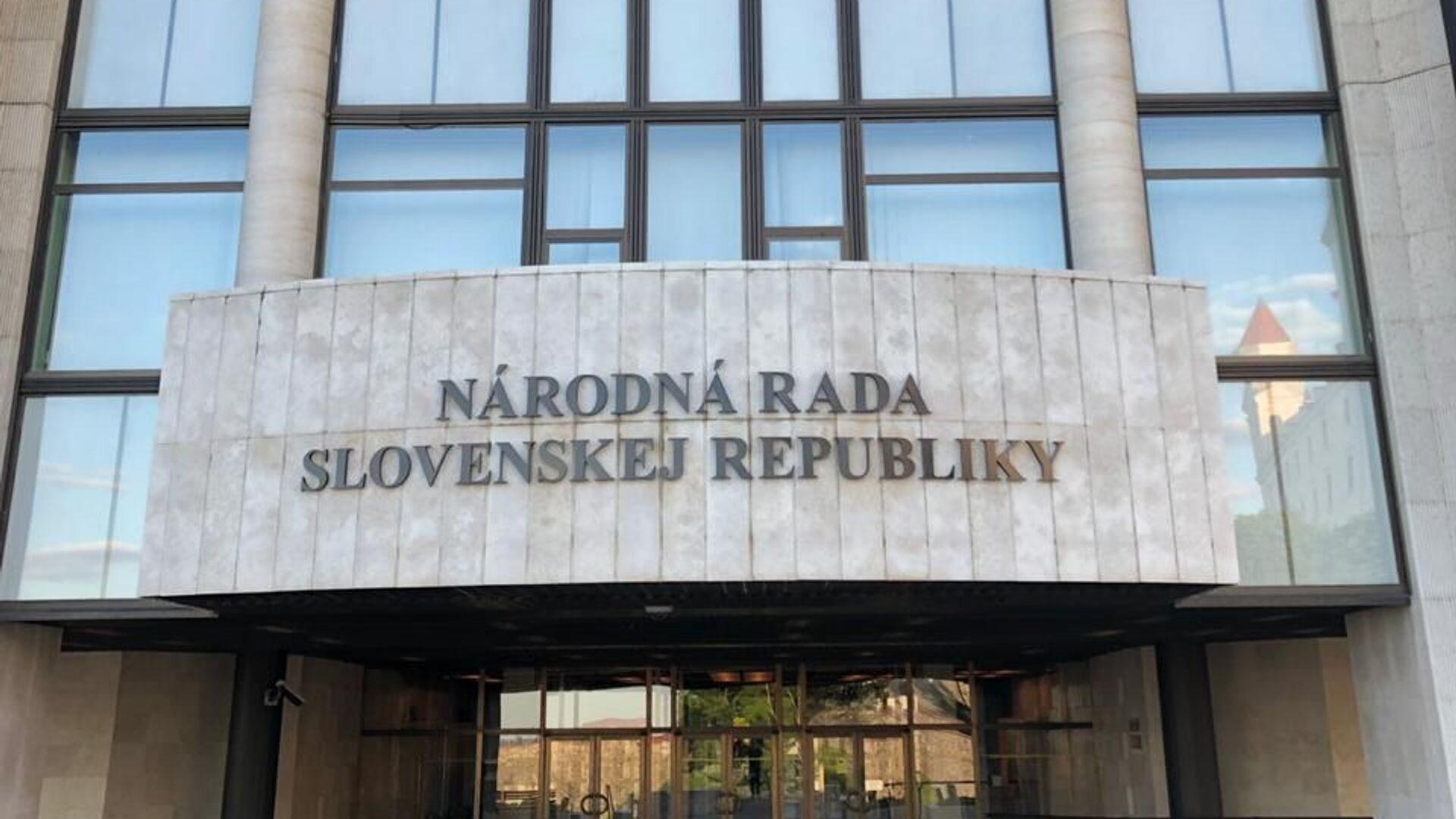 Národní rada Slovenské republiky - Sputnik Česká republika, 1920, 24.07.2021