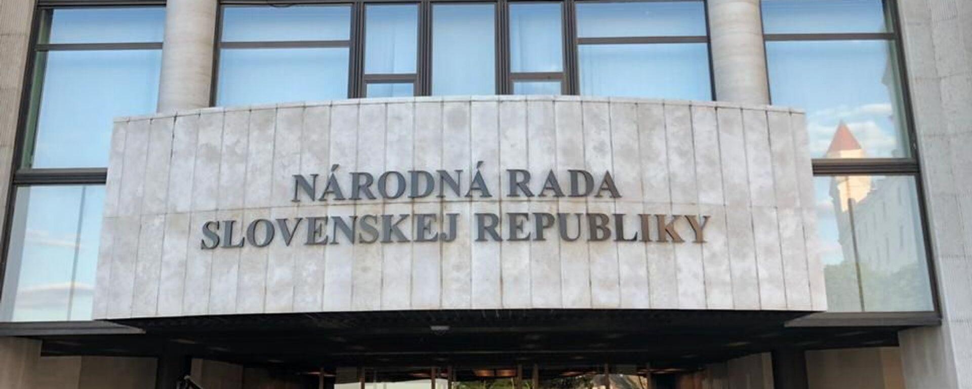 Národní rada Slovenské republiky - Sputnik Česká republika, 1920, 02.03.2021