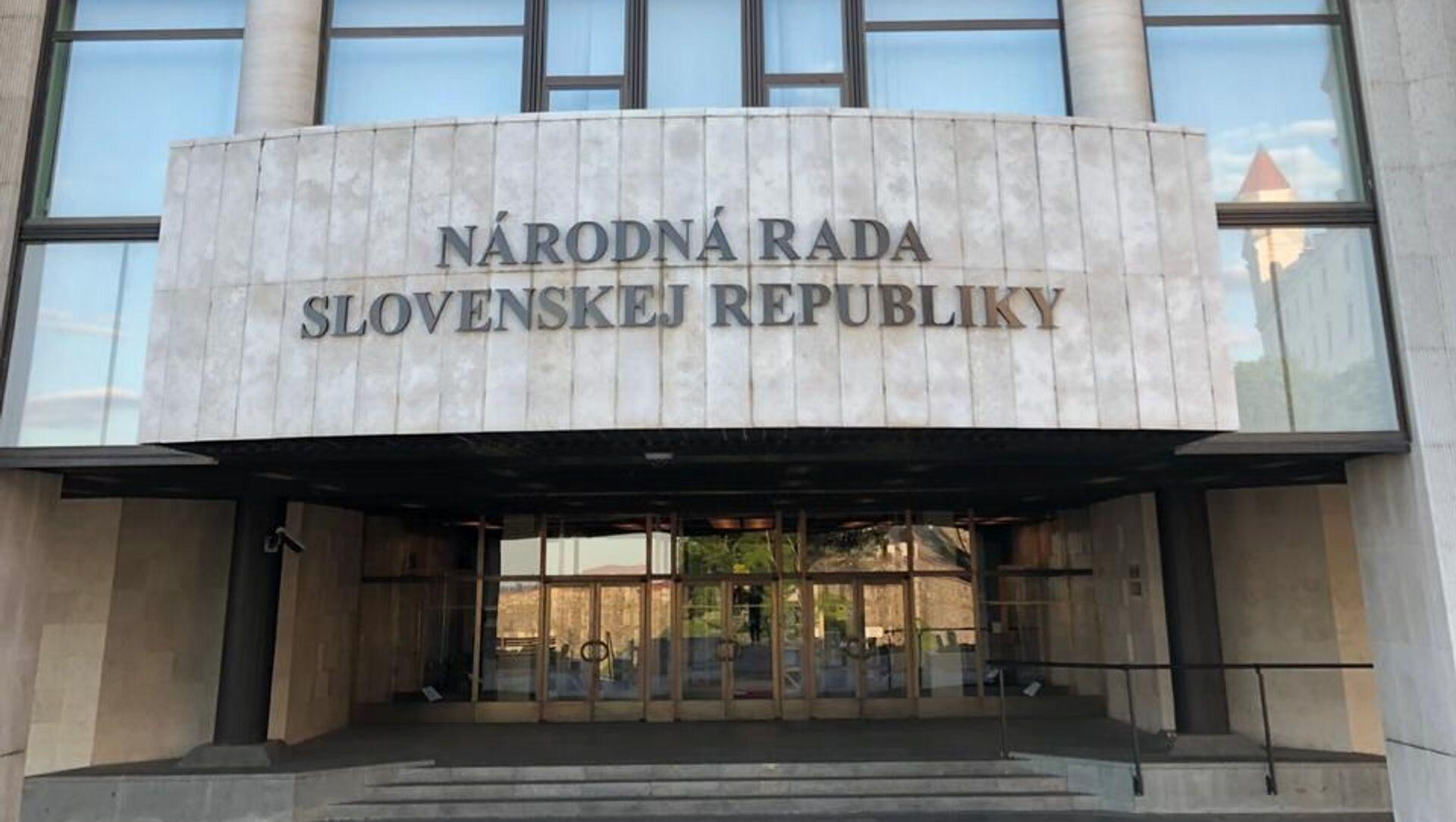 Národní rada Slovenské republiky - Sputnik Česká republika, 1920, 26.03.2021