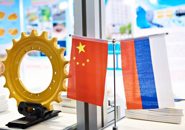 Vlajky Číny a Ruska