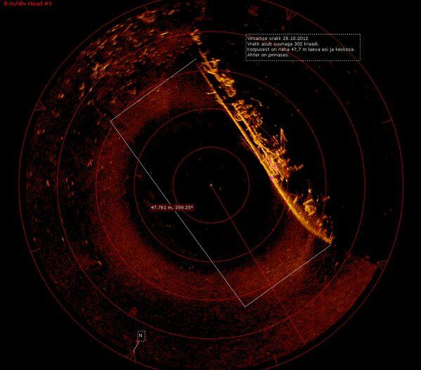 Potopená lotyšská minolovka Virsaytis na obrazovce sonaru - Sputnik Česká republika