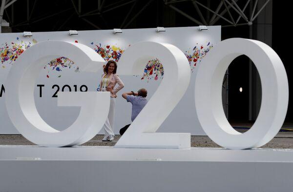 Logo summitu G20 v Ósace. - Sputnik Česká republika
